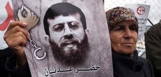 Khader Adnan libéré après 25 jours de grève de la faim !