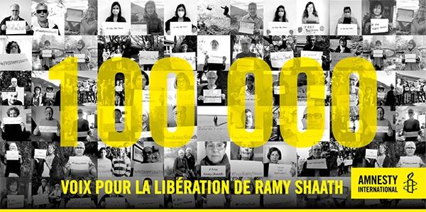 Signez la pétition lancée par Amnesty international pour la libération de Ramy Shaath !