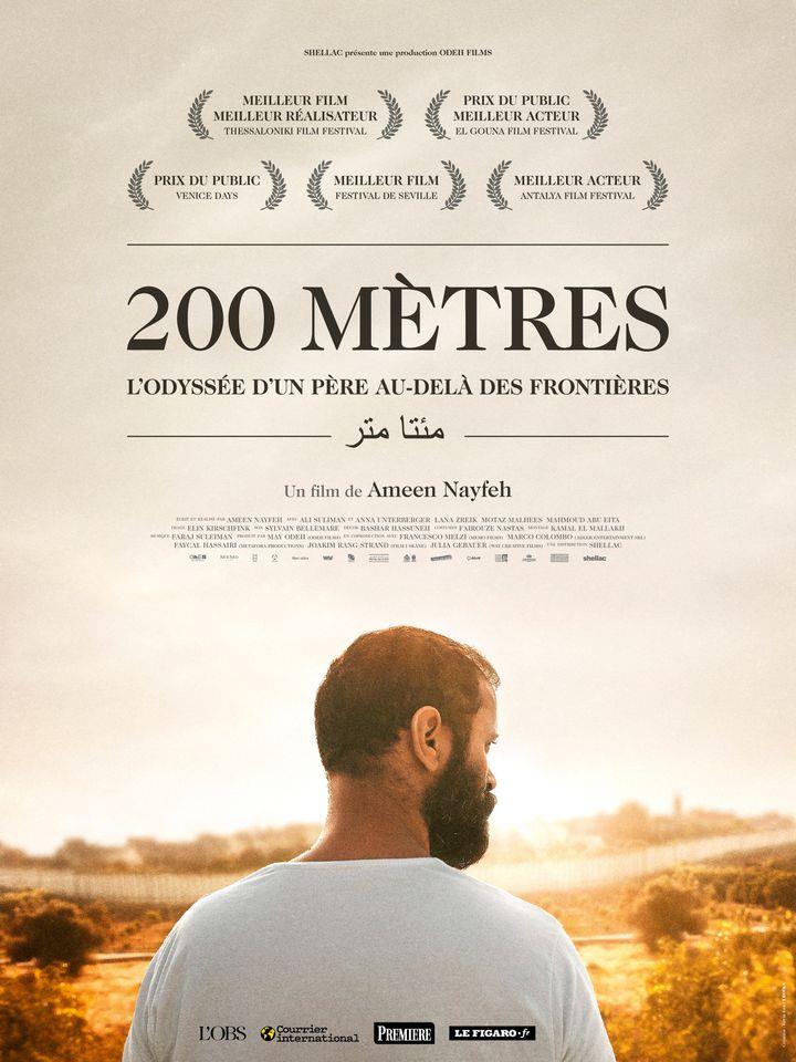 Un très beau film palestinien à aller voir d'urgence !