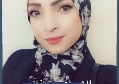 May Afana, médecin tuée à Jérusalem ce mercredi