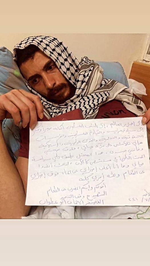 Ghadanfar Abu Atwan en danger de mort : en grève de la faim depuis 61 jours, il arrête maintenant de boire