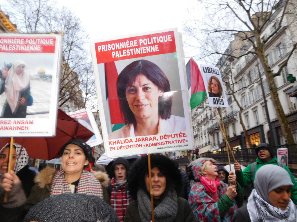 Ecrivons à Khalid Jarrar, à qui Israel a interdit d'aller aux funérailles de sa fille !