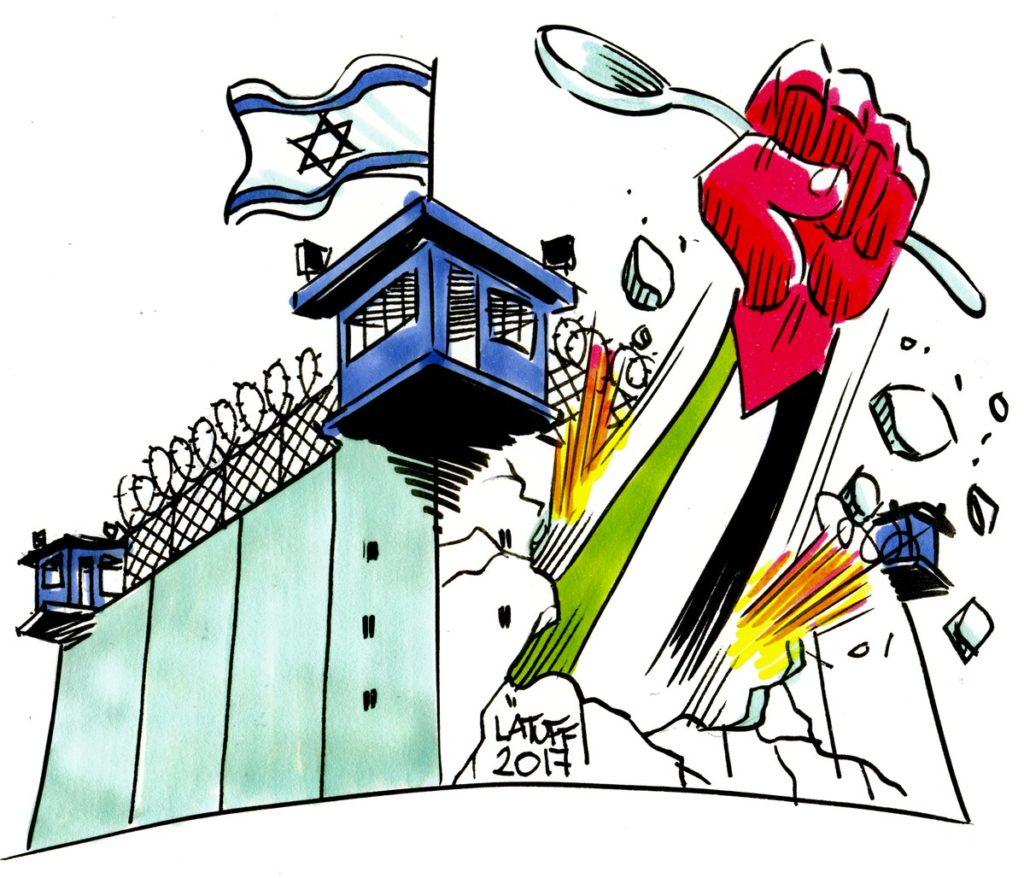 """Quinze prisonniers palestiniens toujours en grève de la faim contre la détention """"administrative"""""""