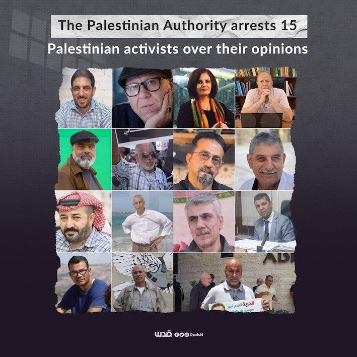 L'Autorité Palestinienne arrête des résistants palestiniens