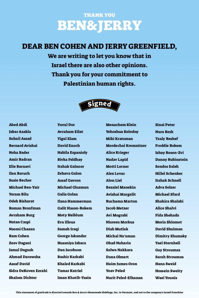 Des Israéliens anti-colonialistes écrivent à Ben & Jerry pour les remercier et les soutenir