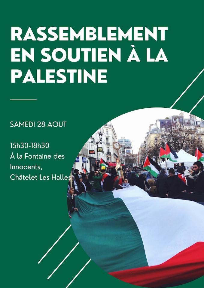 Levée du blocus de Gaza ! Appel à rassemblement ce samedi à Paris !