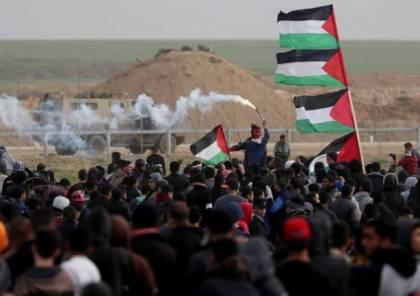 Bombardements cette nuit sur la bande de Gaza