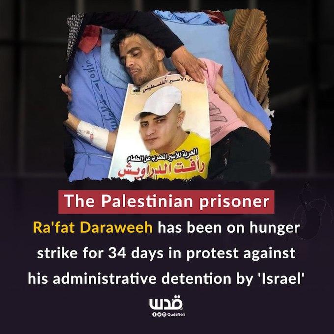 Nouvelles des prisonniers politiques palestiniens