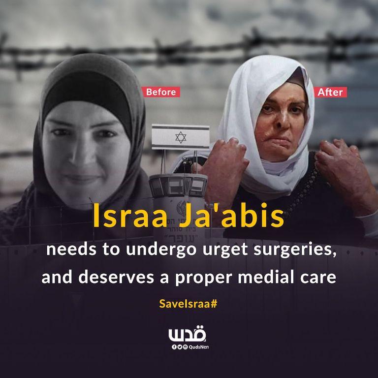 Sauvons Israa Ja'abis !