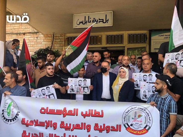 Traitement des 4 évadés entre les mains de l'occupant : La colère des Palestiniens ne retombe pas