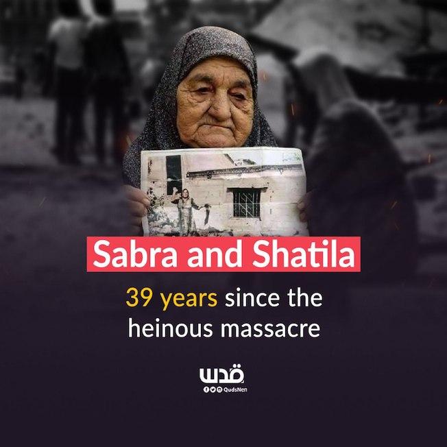 Sabra et Chatila, on n'oublie pas !