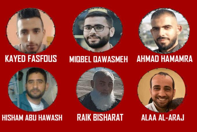 """Soutenons les 6 prisonniers palestiniens toujours en grève de la faim contre leur détention """"administrative"""" !"""