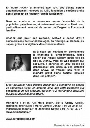 tract_ahava_a5_verso_monop.jpg
